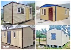 Change houses, module containers