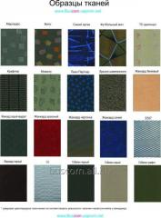 Automobile fabric | Samples of fabrics