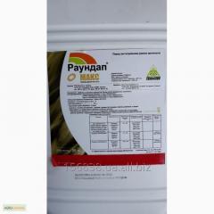 Herbicide Raundap Max