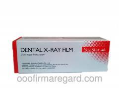 Матеріали допоміжні стоматологічні