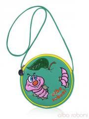 Детская сумочка 0200 зеленый