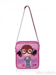 Детская сумочка 0315 розовый