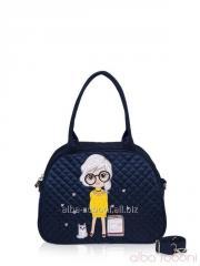 Детская сумочка 0324 синий