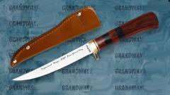 Fishing knives Knife of fishing fillet 2209 K