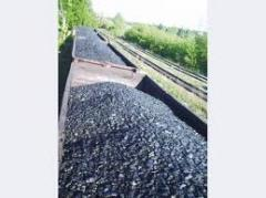Coal of brand of Dr