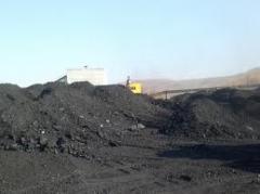 Coal of brand of the SOVIET SOCIALIST REPUBLIC