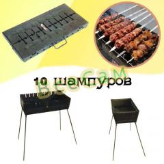 Folding brazier suitcase of/10 skewers /