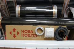The heat-insulated floor of 4 m of kV of HiHeat of