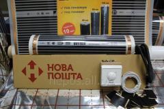 Комплект Hot Film пленочного теплого пола 9...