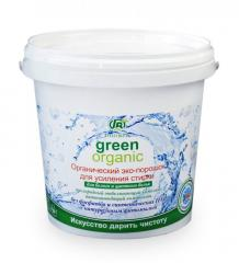 The organic amplifier of washing from Greene Visa,