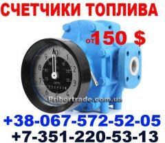 ShZhU-40, PPO-25, PPV-100, VZhU-100, ShZhU-25,