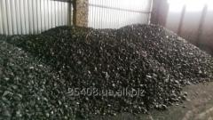 Coal Anthracite of the joint-stock company — the N