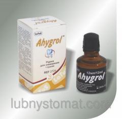 Agigrol (Ahygrol) of 12 ml.