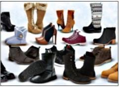 Footwear second-hand