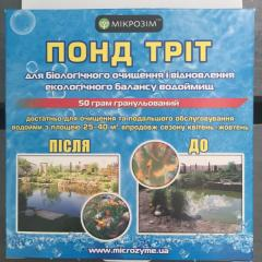 Biological product Mikrozim Pond Tri