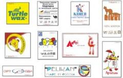Labels are full-color textile, production to order
