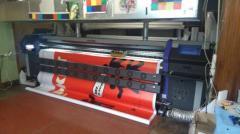 Широкоформатный принтер Wit-Color Flora 3,2м Spectra Polaris PQ 512/35