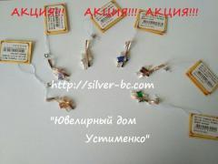 Promotional kulonchik, silver suspension bracke