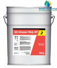 GS Moly EP2 Multi-purpose anti-seize jellied
