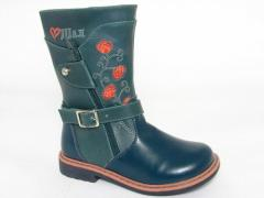 Boots for the girl: 7368