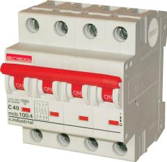 Monoblock with degree of protection of IP55-67