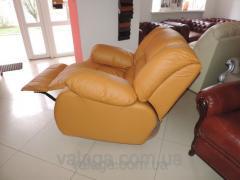 Кресло раскрадное recliner песочное