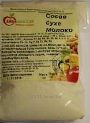 "Vegetable soy powdered milk ""Garden of"