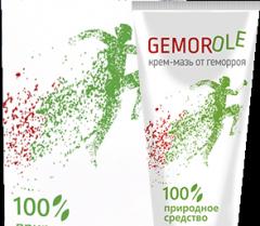 Крем Gemorole (Гемороле) от геморроя