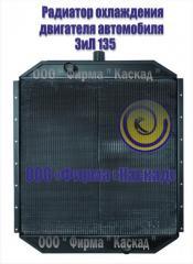 RADIATOR WATER CAR ZIL 135