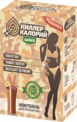 Коктейль Киллер Калорий для похудения