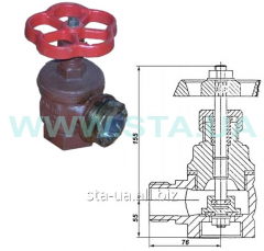 Fireplug pig-iron angular 15kch11r