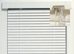 Horizontal blinds of Venus Standard Design