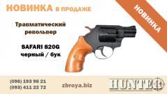 Traumatic Safari 820G revolver black