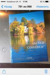 The edition of books small circulations in