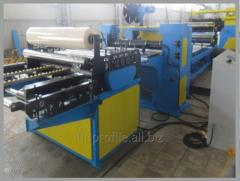 Lines of longitudinally cross cutting of rolled