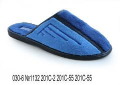 """Men's slippers """"Belsta"""""""