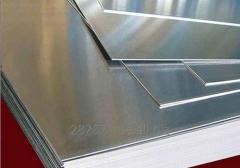 Aluminum sheets smooth