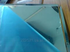 Aluminum sheets are covered with a protective film