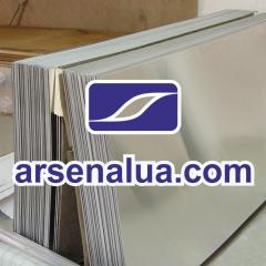 Aluminum sheets corrugated from the direct