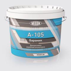 Impressive acrylic Lamb plaster of Mixon A-105, 16