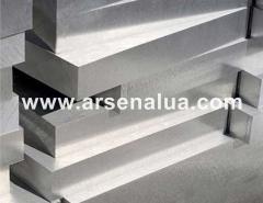 Алюминиевая плита от прямого импортёра