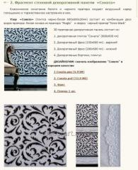 The wall decorative panel from marble