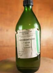 Naphthalene bromide