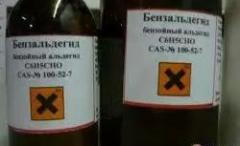 Бензальдегид (Бензойный альдегид)