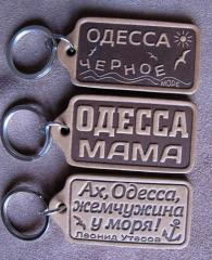 Купить Брелки Одесса