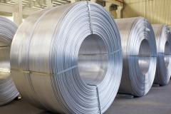 Katanka de aluminio para la producción del alambre