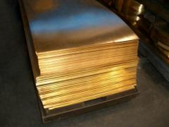La hoja de bronce de BrAzH; BrH; OTSS; BrAZHN;