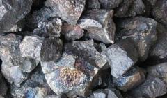 Ferro-manganês baixo carbono