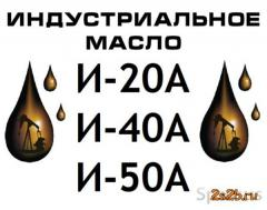 Oil industrial and-40a (10 l)