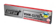 UONI-13/55, of 3 mm, 5 kg